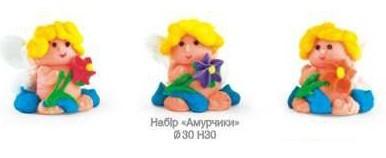 "Набор ""Амурчики"" 3 шт. d30, h30мм Украса  - 01539"