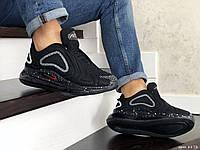 Мужские кроссовки в стиле Nike Air Max 720, текстиль, черные с крапочкой 41(25,2 см), последний размер