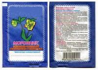 Морозник кавказский в пакете 10г
