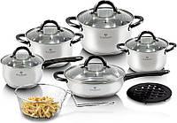 Набор посуды из нержавеющей стали Blaumann Gourmet Line BL 3245 (13 пр.)