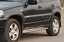 Пороги боковые (подножки-площадка) Chevrolet Niva 2009+ (Ø60), фото 4