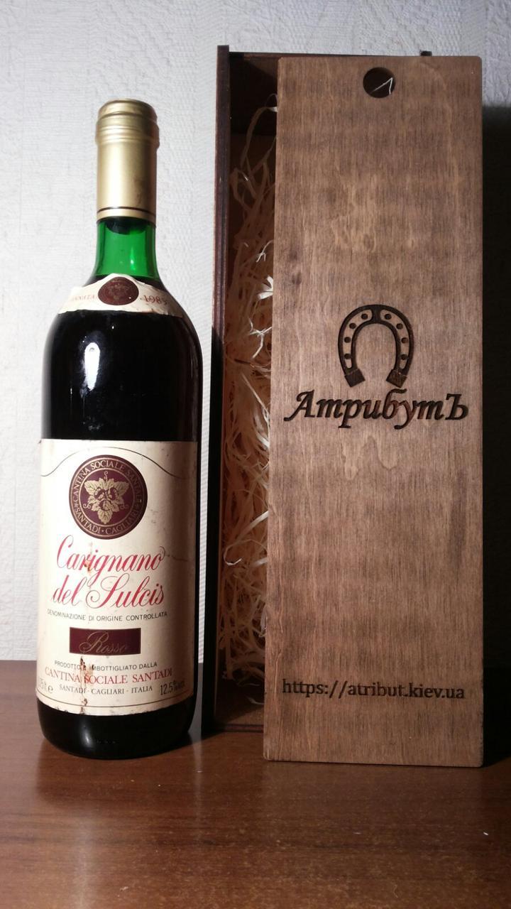 Вино 1985 года Carignano del Sulcis Италия