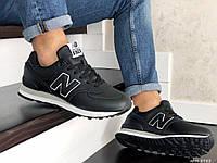 Мужские кроссовки в стиле New Balance 574, кожа, пена, черные 43 (стелька 27,7 см)