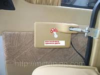 Электропривод на Mercedes Sprinter