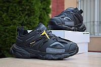 Мужские кроссовки в стиле BALENCIAGA Track, текстиль, сетка, кожа, черные 41(26 см), последний размер