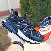 Мужские кроссовки в стиле Nike Air Max 270 Bowfin, ткань, кожа, пена, черные с белым 41 (26 см)