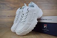 Женские кроссовки в стиле Fila disruptor 2, кожа, белые 39(25 см), размеры:39,40