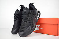 Женские кроссовки в стиле Nike Air Max 270, сетка, ткань, пена, черные 36 (23 см)