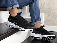Мужские кроссовки в стиле Nike Huarache Fragment Design, сетка, нубук, пена, черные с белым 45 (стелька 29 см)