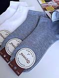 """Жіночі короткі шкарпетки однотонні """"Фенна"""" 95/7, фото 3"""