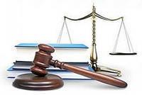 Защита интересов в судах всех инстанций