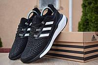 Мужские кроссовки в стиле Adidas Ultra Boost, текстиль, пена, черные 41 (25,5 см)