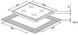 Газовая варочная поверхность Sistema 16620.02 P04-K03 Турция 600 мм., фото 9