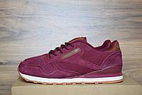 Мужские кроссовки в стиле Reebok Classic, бордовый замш/велюр 43(27,5 см), в наличии:43,45,46