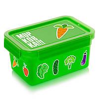 """Ланч бокс """"Овощи"""" с наклейками 0,85 л. Зеленый арт.79"""
