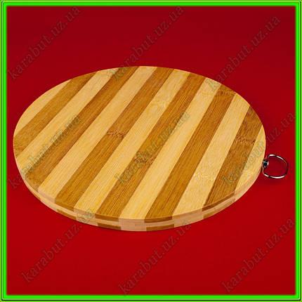 Доска бамбуковая круглая D 25,5 см толщина 1,5см, фото 2