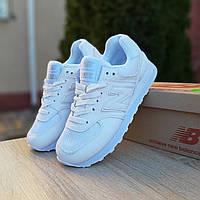 Женские кроссовки в стиле New Balance 574, кожа, сетка, пена, белые 40 (стелька 25,5 см)