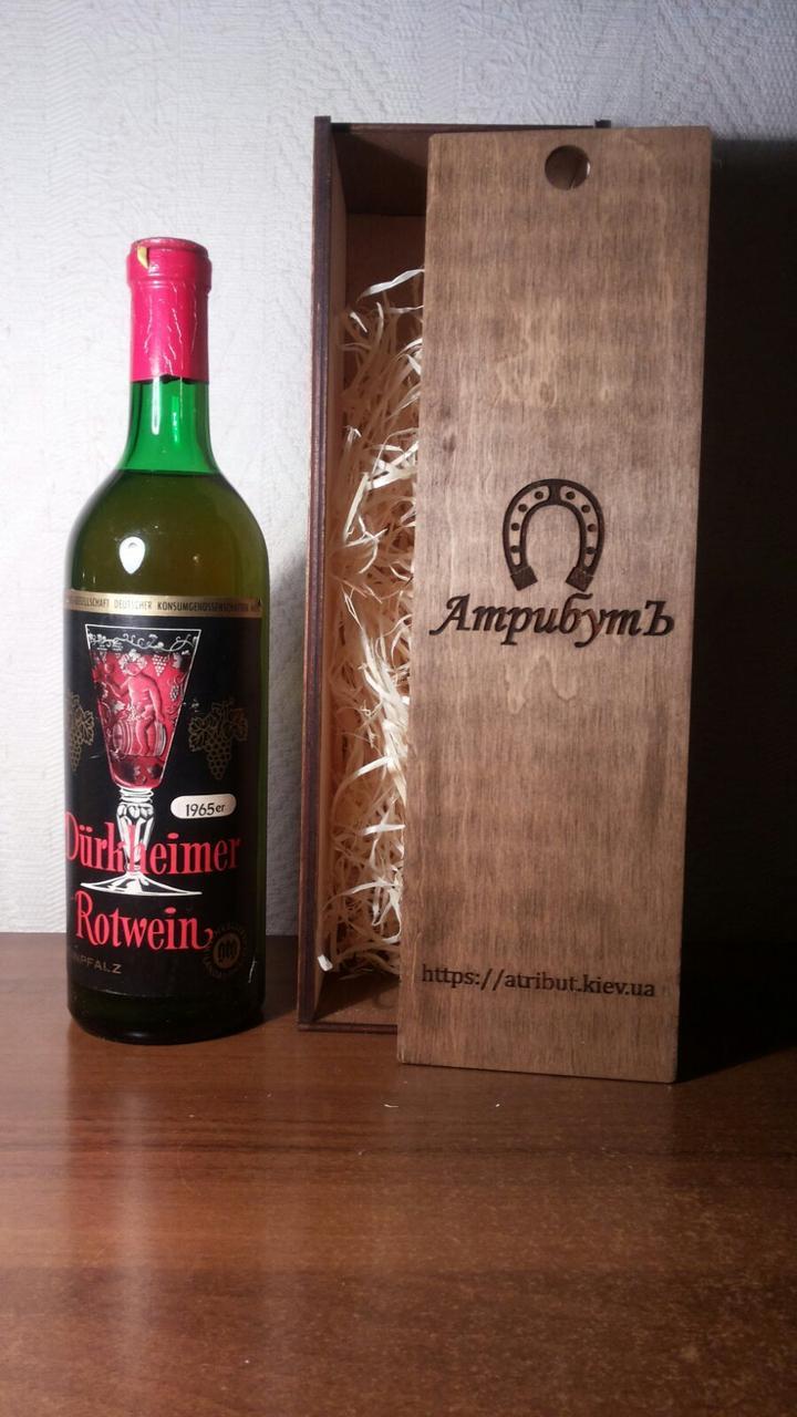 Вино 1965 года Durkheimer  Германия