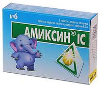Амиксин ІС 0,06 г таблетки №6