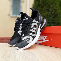 Женские кроссовки в стиле Nike Air Max 270 Supreme, ткань, сетка, Max Air, черные с белым 36 (стелька 23 см)
