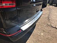 Volkswagen T6 Накладка на задний бампер Мат OmsaLine