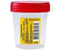 Ёмкость для забора мочи стерильная  URI-BOX 120 мл