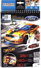 Альбом для творчества Ford Mustang