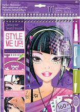 Альбом для творчества Идеальный макияж