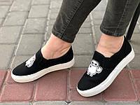 Женские модные слипоны черные 36