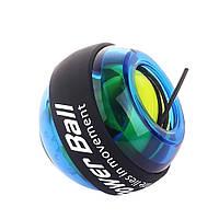 Кистевой ручной тренажер Powerball NEW для запястья светящийся в темноте Blue power ball