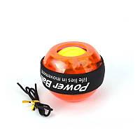 Кистевой ручной тренажер Powerball NEW для запястья светящийся в темноте Оранжевый power ball