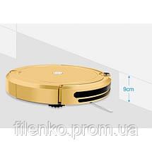 Робот пилосос Fengrui Pro для сухого та вологого прибирання Золотистий, фото 3