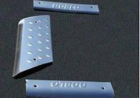 Fiat Doblo пластикові накладки на пороги 3 шт Омса