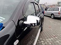 Renault Logan MCV Хром вставки зеркал из стали OmsaLine