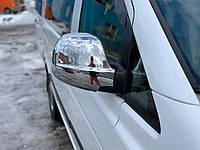 Mercedes Viano Накладки на зеркала Vito нержавейка Carmos