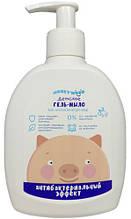 Гель-мыло детское Honeywood с антибактериальным эффектом 300 мл