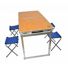 Розкладний стіл для пікніка зі стільцями Bonro модель C