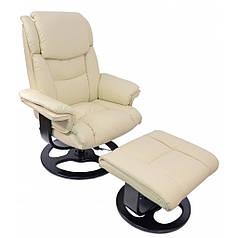 Крісло Bonro 5099 Beige