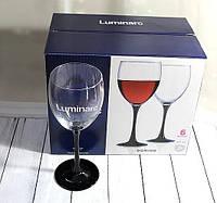 Набор бокалов для красного вина на чёрной ножке Люминарк Domino 250 мл 6 шт H8169