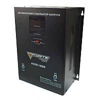 Стабилизатор напряжения Forte ACDR-10kVA New SKL11-236655