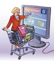 Особенности работы украинского Интернет-магазина