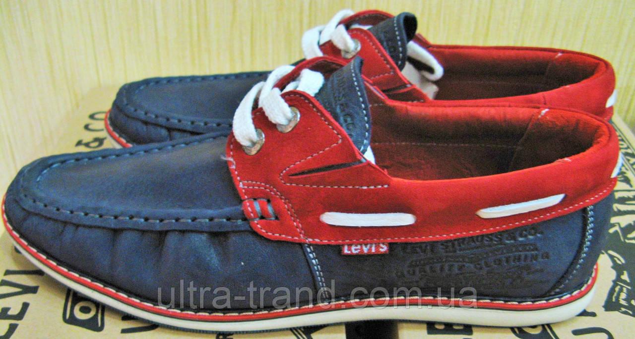 Levis Boat Sider туфли мужские весна лето осень кожа топсайдеры стильные