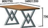 Астон стол, фото 3