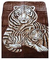 Плед Cappone гладкий (облегченка) 1,5 х 2. Тигр и тигренок