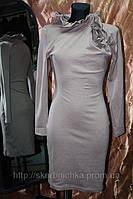 Платье нарядное  р.42-44. Цена розн: 234.00 грн.  Цена опт: 172.00 грн. купить вечернее платье
