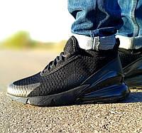 Мужские кроссовки в стиле найк Nike Air Max 270