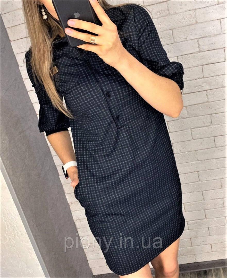 Женское платье из трикотажа принт