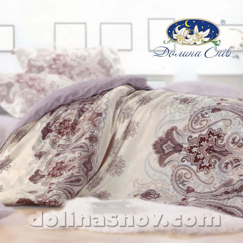 Одеяло из овечьей шерсти в сатине 172x205 см.