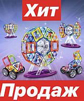 Детский магнитный Конструктор  Magnetic Sheet LT4001, 92 детали