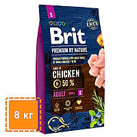 Сухой корм для взрослых собак мелких пород (1-10 кг) | Brit Premium Dog Adult S | 8 кг